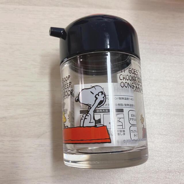 SNOOPY(スヌーピー)のSNOOPY ワンプッシュ調味料入れ インテリア/住まい/日用品のキッチン/食器(収納/キッチン雑貨)の商品写真