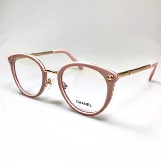 シャネル CHANEL 2132 メガネ フレーム  ピンク