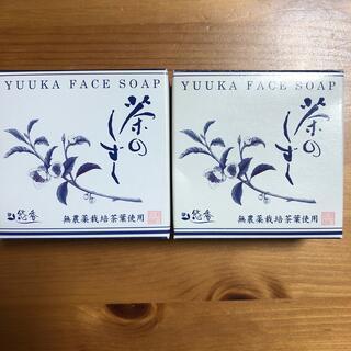 茶のしずく 石鹸 60g 2個セット 悠香(洗顔料)