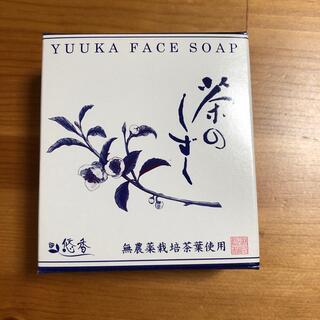 茶のしずく 石鹸 悠香 60g(洗顔料)