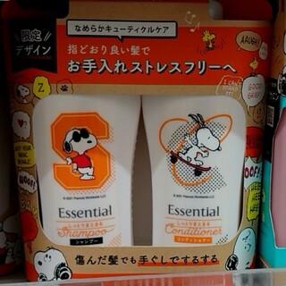 花王 - 【新品未使用】SNOOPY エッセンシャル シャンプー&コンディショナーセット