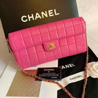 シャネル(CHANEL)のCHANEL シャネル 美品 チョコバー マトラッセ チェーンショルダー バッグ(ショルダーバッグ)
