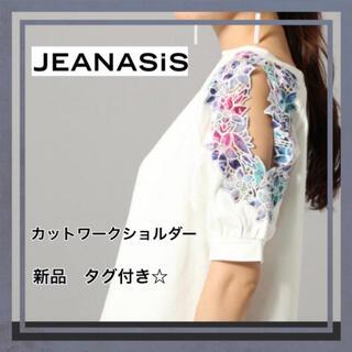 JEANASIS - ジーナシス カットワークショルダー プルオーバー 新品 タグ付き