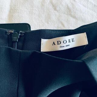 アドーア(ADORE)のアドーア パンツ 黒(クロップドパンツ)