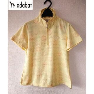 アダバット(adabat)の美品★ アダバッド 半袖ウェア(Tシャツ(半袖/袖なし))