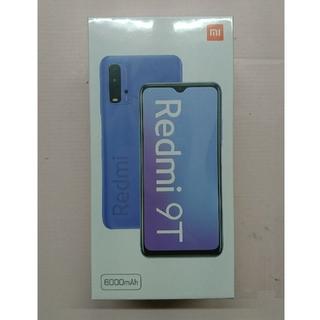 ANDROID - 新品未開封 Xiaomi redmi 9T オーシャングリーン SIMフリー