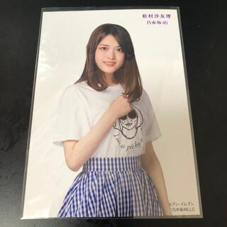 ノギザカフォーティーシックス(乃木坂46)の松村沙友理 生写真(女性アイドル)