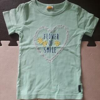mou jon jon - ハート Tシャツ