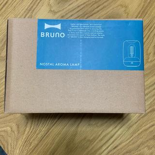 BRUNO ノスタルアロマランプ ダークウッド(アロマポット/アロマランプ/芳香器)