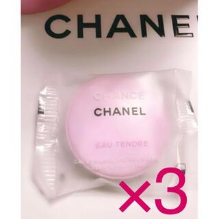 CHANEL - シャネル チャンス オータンドゥルバスタブレット17g×3