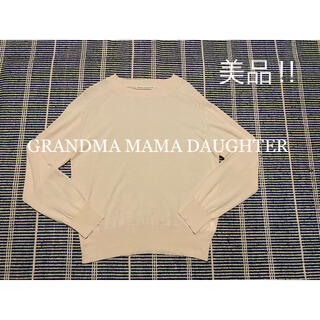 MARGARET HOWELL - 美品GRANDMA MAMA DAUGHTER カットソー ビショップ mhl