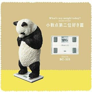 T-ARTS - ガチャガチャ タニタ 今日は何キロ? パンダの穴 白クマ パンダ TANITA