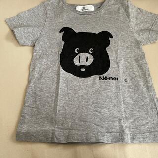 ネネット(Ne-net)のネネット◎キッズTシャツ120cm(Tシャツ/カットソー)