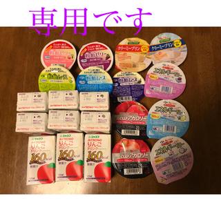 高カロリー 低タンパク ゼリー ジュース(その他)
