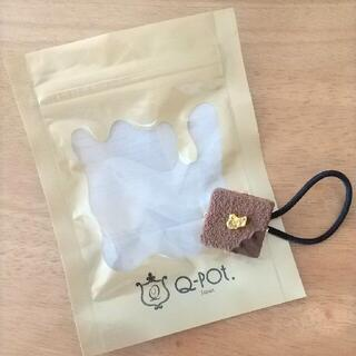 Q-pot. - 最終価格♪【Q-pot.】チョコレート リュクスショコラ ヘアゴム