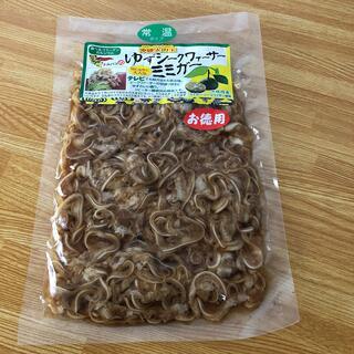 ゆずシークワァーサーミミガー(レトルト食品)