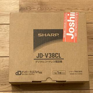 SHARP - SHARP JD-V38CL デジタルコードレス電話機