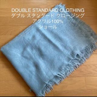 ダブルスタンダードクロージング(DOUBLE STANDARD CLOTHING)のダブル スタンダード クロージング  アクリル100% ショール マフラー(マフラー/ショール)