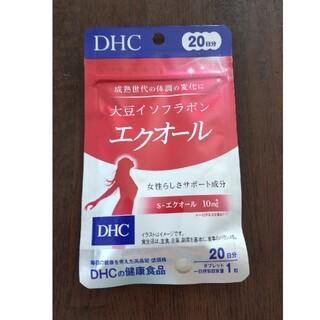 【新品未使用】DHC大豆イソフラボン エクオール20日分(その他)