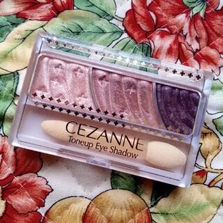 CEZANNE(セザンヌ化粧品) - 〔値下げ不可〕CEZANNE トーンアップアイシャドウ02