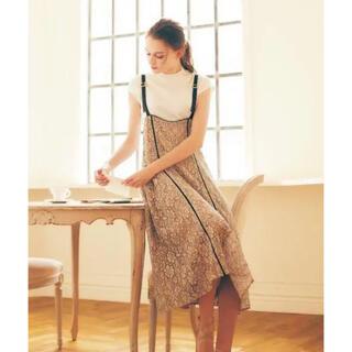 ノエラ(Noela)のノエラ インナーセットジャンパースカート ピンク(ロングスカート)