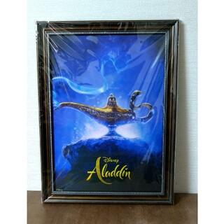 ディズニー(Disney)のDisney アラジン 3Dポスター 魔法のランプ(置物)