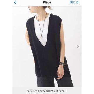 プラージュ(Plage)のplage 新品★Italian Yarn ベスト BLACK(ベスト/ジレ)
