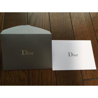 ディオール(Dior)の【新品】【未使用】【美品】Dior ディオール 封筒 バースデーカード(カード/レター/ラッピング)