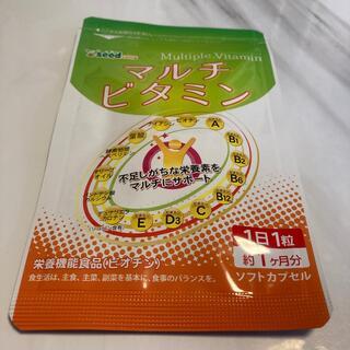 沖縄 エフ琉球 マルチビタミン 1ヶ月分 30粒  ビオチン ビタミン剤 栄養剤(ビタミン)