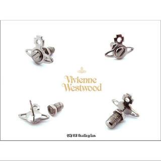 ヴィヴィアンウエストウッド(Vivienne Westwood)のVivienne Westwood ねじ ピアス(ピアス(片耳用))