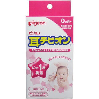 ピジョン(Pigeon)のピジョン 耳 1秒検温 0ヶ月〜OK❗️(その他)