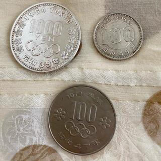 東京五輪 札幌五輪 記念硬貨(貨幣)