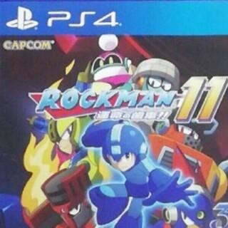 ロックマン 11 運命の歯車 ps4(家庭用ゲームソフト)