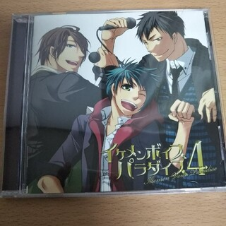 歌い手 イケメンボイスパラダイス4 ボカロ cd(ボーカロイド)