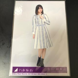 ノギザカフォーティーシックス(乃木坂46)の生田絵梨花 生写真(女性アイドル)