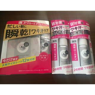 シセイドウ(SHISEIDO (資生堂))のエージーデオ24 デオドラントロールオン クリアシャワーラージシート(制汗/デオドラント剤)