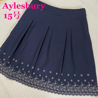 アリスバーリー(Aylesbury)のAylesbury アリスバーリー スカート ネイビー 15号 大きめサイズ(ひざ丈スカート)