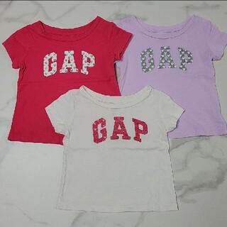 ベビーギャップ(babyGAP)のGAP Tシャツ 3枚組(Tシャツ)