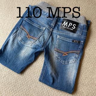 エムピーエス(MPS)の110 ストレッチデニム ジーパン 薄手 MPS(パンツ/スパッツ)