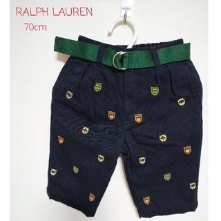 Ralph Lauren - 70cm【RALPH LAUREN】ハーフパンツ