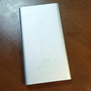 アンドロイド(ANDROID)のXiaomi モバイルバッテリー 5000mAh(バッテリー/充電器)