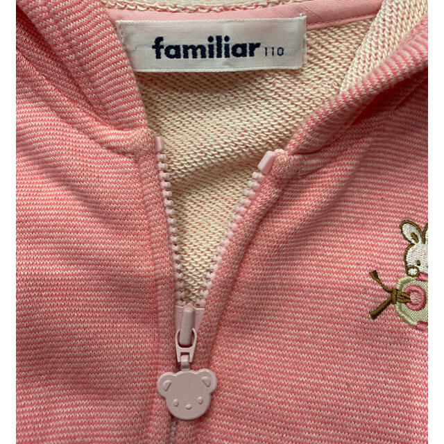 familiar(ファミリア)のファミリア*パーカー110サイズ キッズ/ベビー/マタニティのキッズ服女の子用(90cm~)(ジャケット/上着)の商品写真