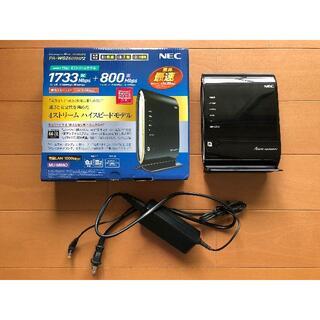 NEC - NEC Aterm PA-WG2600HP2