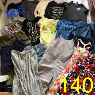 JENNI - Jenni等 ブランド品多数 !18点おまとめ 女の子 140