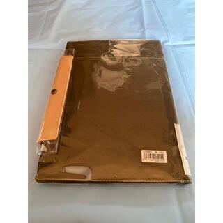 キングジム ノートカバー ペネフィット B5 1702PF 緑(ノート/メモ帳/ふせん)