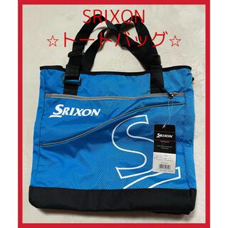 スリクソン(Srixon)の【新品未使用】SRIXONスリクソン/トートバッグ(バッグ)