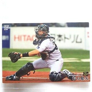オリックスバファローズ(オリックス・バファローズ)の若月健矢 プロ野球チップスカード(スポーツ選手)