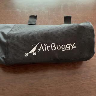 AIRBUGGY - エアバギー ドリンクホルダー