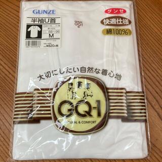 グンゼ(GUNZE)のグンゼGQ-1半袖U首(その他)
