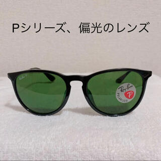 Ray-Ban - RB4171F 601/2P レイバン